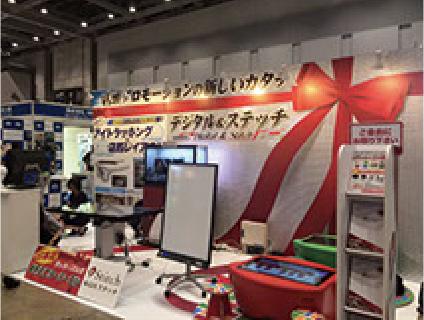 デザイン会社の新商品の展示会